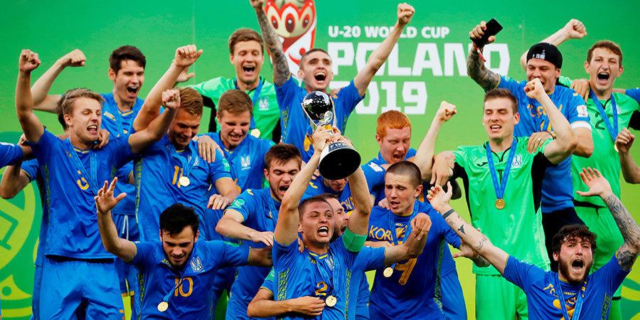 Украина выиграла чемпионат мира по футболу! Что?
