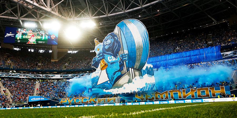 Директор «Шальке» считает «Газпром Арену» фаворитом в борьбе за проведение финала ЛЧ-2020/21