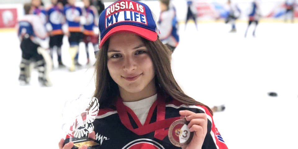 Как маленькая девочка София привезла американское золото в Крым