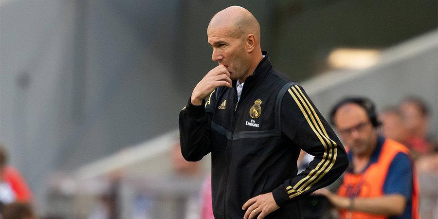 «Реал Сосьедад» выбил «Реал» из Кубка Испании