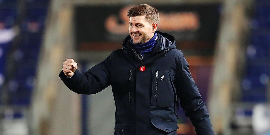 Джеррард признан тренером сезона в шотландской лиге