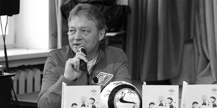«Спартак» сыграет с «Химками» в траурных повязках в память о Кулькове