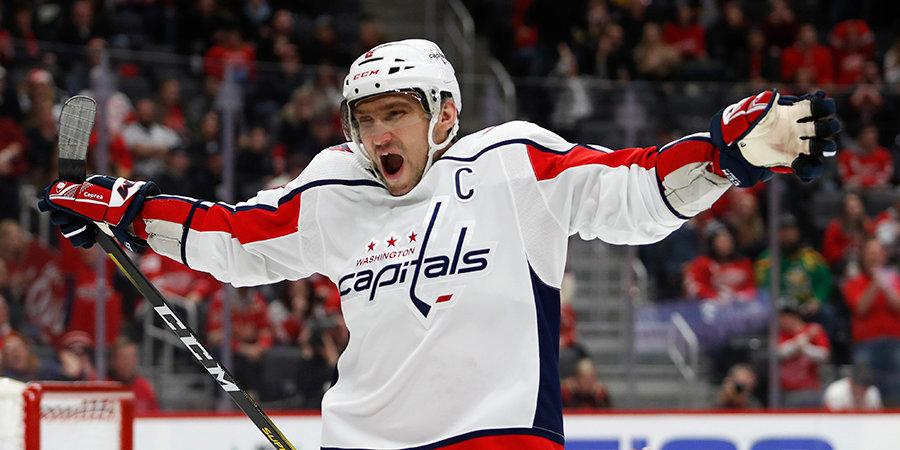 Овечкин и Кучеров вошли в команду года по версии NHL 20