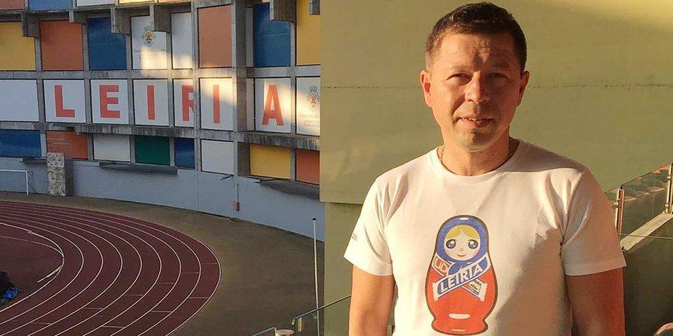 «В тюрьме чуть не подписал контракт с фанатом Криштиану». Русский менеджер и футбольный бизнес в Португалии