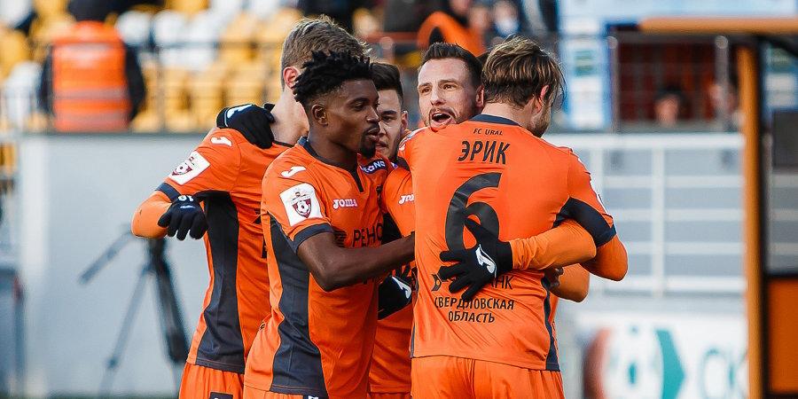 «Урал» и «Рубин» сыграли вничью в первом матче на «Екатеринбург Арене»
