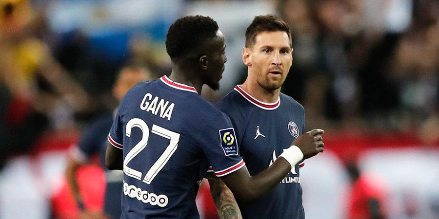 Роналдо: «ПСЖ» числится среди фаворитов Лиги чемпионов, но одно дело говорить, а другое — играть»