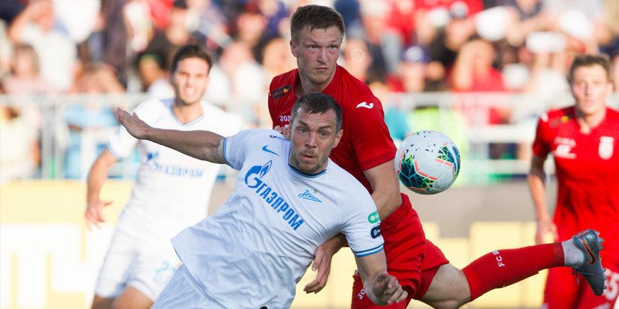 «Зенит» потерпел первое поражение в текущем сезоне РПЛ, уступив «Уфе»