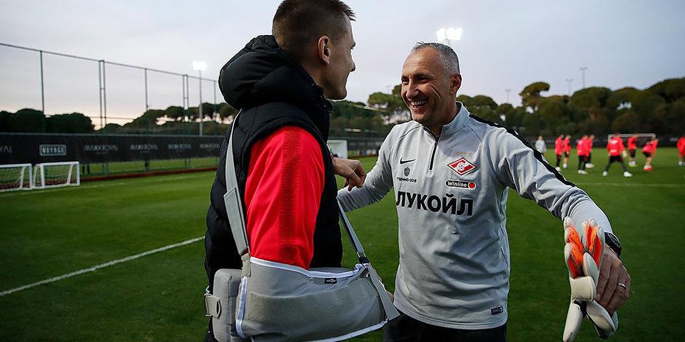 Тренер вратарей «Спартака»: «Когда выиграем трофей, спою «От зари до зари...»