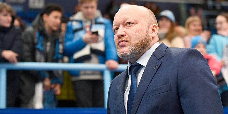 Николай Заварухин: «Сибирь» не заслуживала поражения в матче с «Амуром»