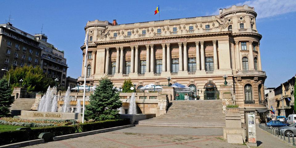Начинаем путешествие по городам Евро-2020. Первая остановка – Бухарест. Премьерный выпуск «Курс Евро» на «Матч ТВ»