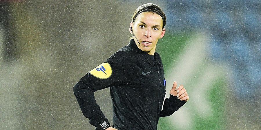 Женщина-арбитр впервые назначена на матч чемпионата Франции