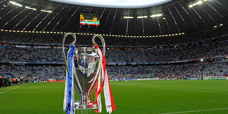 В УЕФА уверены, что финал Лиги чемпионов пройдет со зрителями