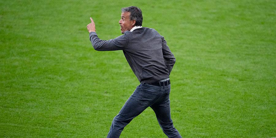 Луис Энрике: «Атакующие футболисты французов могут перевернуть любую игру»