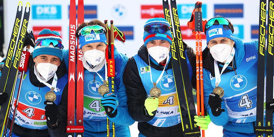 Свершилось — мужская сборная России выиграла бронзу ЧМ в эстафете! Слова российских медалистов Поклюки здесь