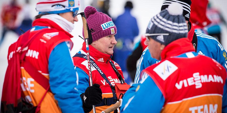 Под маской неизвестности. Команда Елены Вяльбе начинает борьбу с норвежцами и коронавирусом