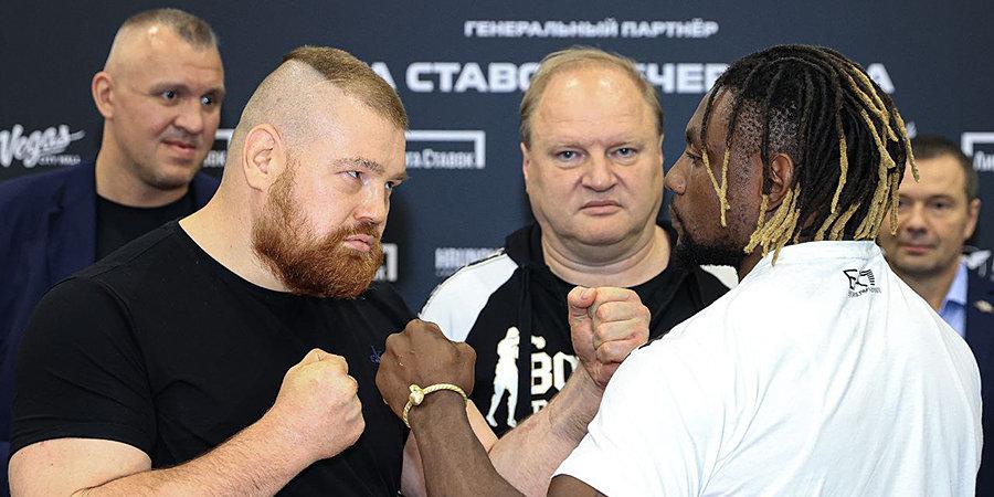 Андреев, Дацик и Москвичев прошли взвешивание перед боксерским шоу в Москве