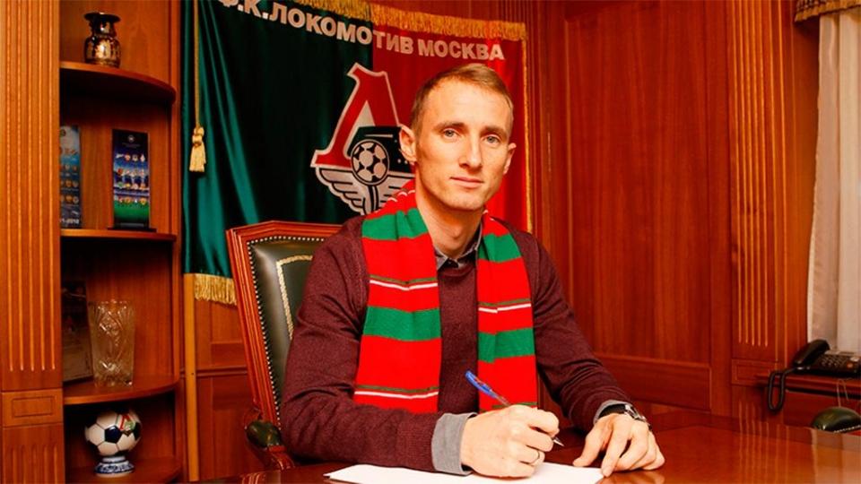 Владислав Игнатьев: «Хотел бы завершить карьеру в «Локомотиве»
