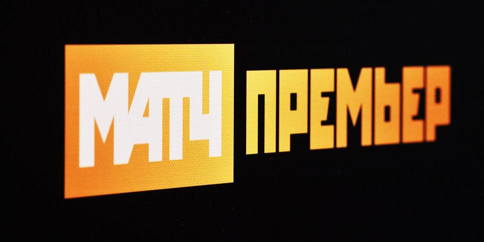 Телеканал «Матч Премьер» принимает участие в футбольной выставке «Мяч круглый, поле ровное» на ВДНХ