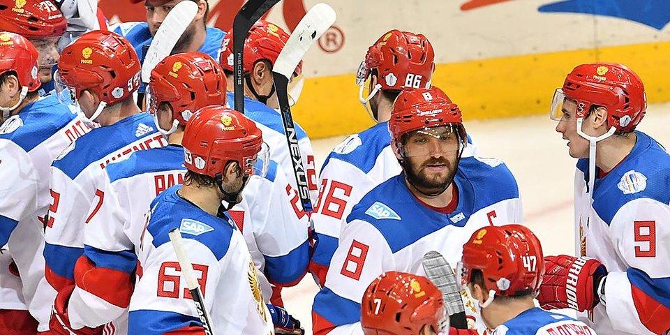 Сборная России обыграла Северную Америку на Кубке мира