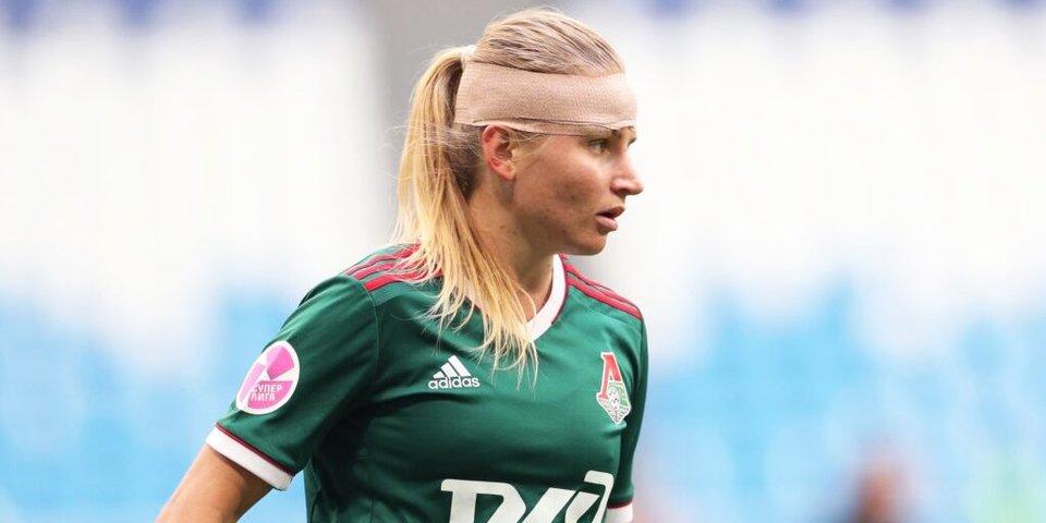 Марина Федорова: «После получения кубка происходит всё примерно то же самое, что и в мужской раздевалке»
