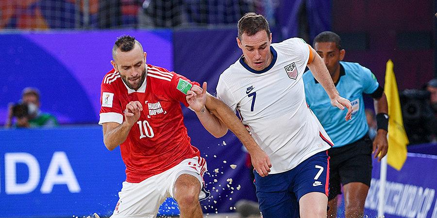 Россия в дополнительное время победила США в первом матче на чемпионате мира