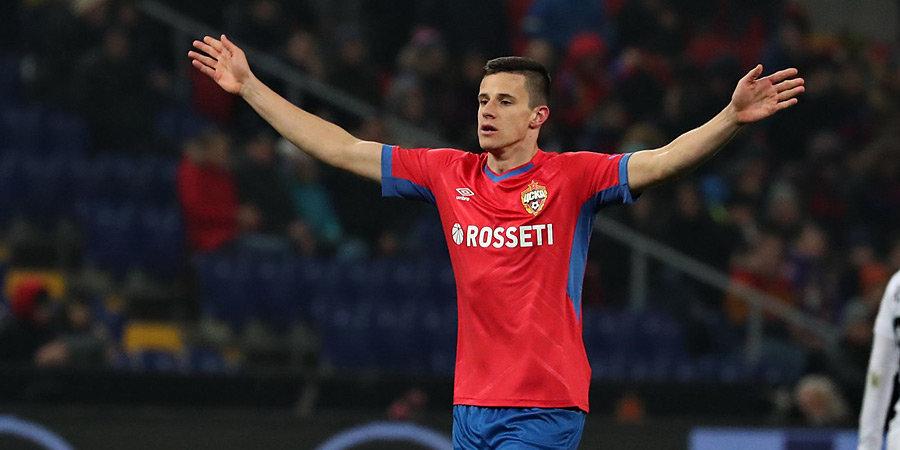 Кристиан Бистрович: «Всегда есть вероятность ухода, но я хотел бы остаться в ЦСКА»