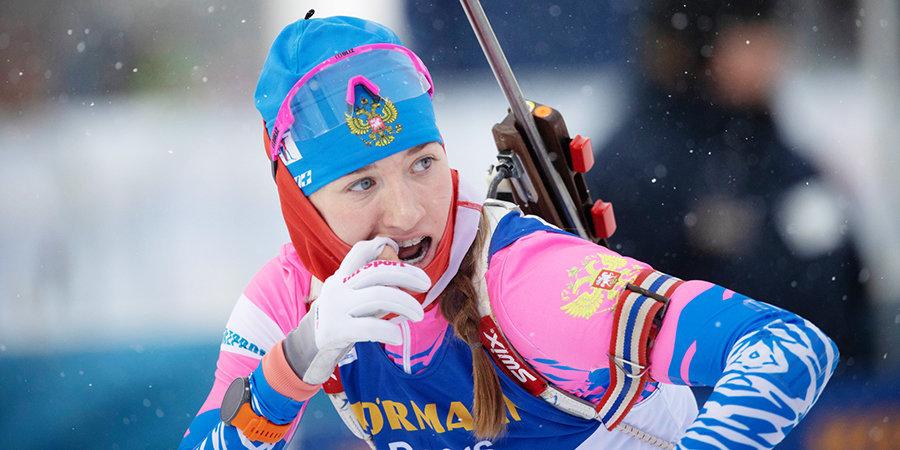 Светлана Миронова — о своей стрельбе в спринте: «Мы очень давно не были в России, поэтому сильно замерзли»