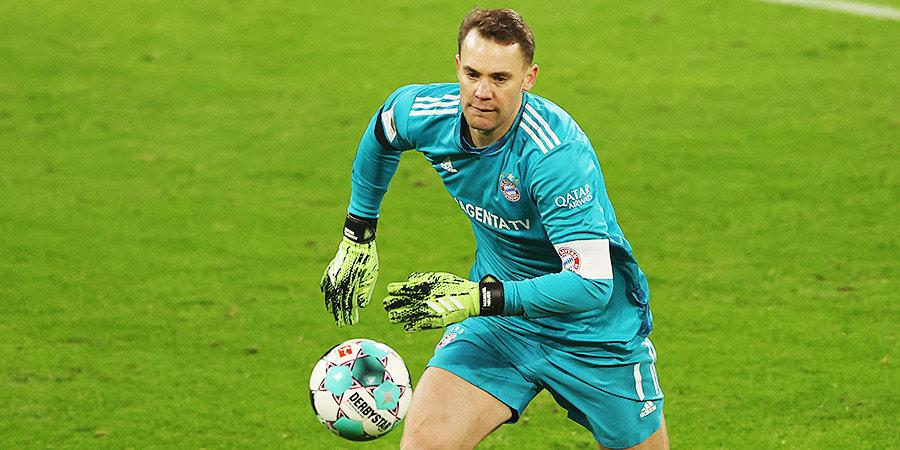 «Бавария» потерпела первое поражение в новом сезоне Бундеслиги