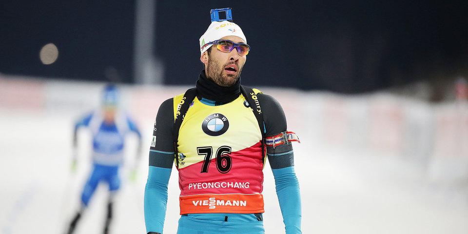 Мартен Фуркад: «Я разговаривал с двумя российскими биатлонистами, это непростая ситуация для них»