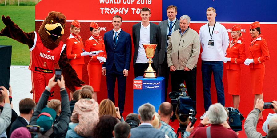 Россия «привезла» Иордании 40 очков, а в Москву привезли главный трофей мирового баскетбола. Он у нас до конца недели. Это нельзя пропустить