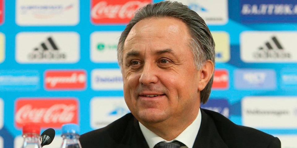 Виталий Мутко: «Начинали год с вопроса спасения нашего футбола, заканчиваем его с нулем»