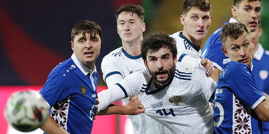 Георгий Джикия: «Смотря на новичков сборной России, вспоминаю себя. Долгое время не выступал, проходил адаптацию»