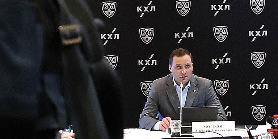В КХЛ направили письмо Чернышенко для прояснения вопроса с посещаемостью матчей