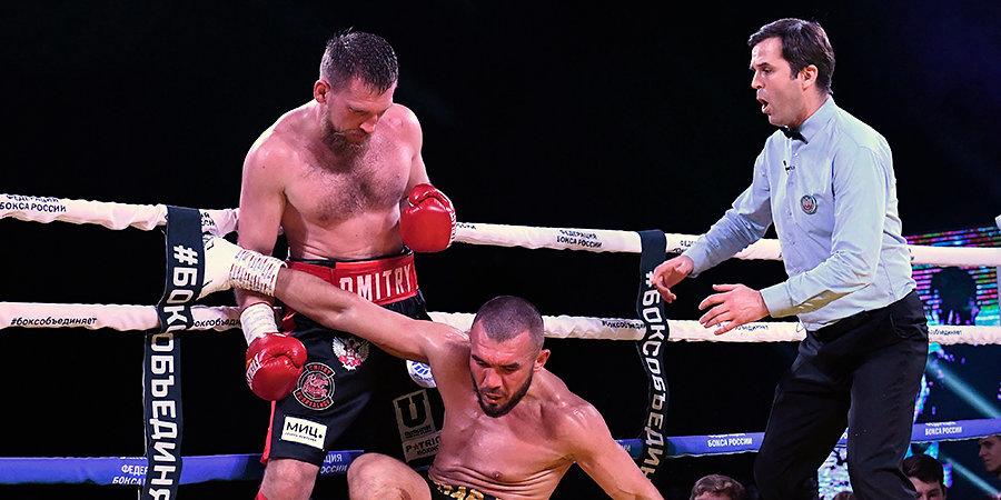 Кудряшов раздельным решением судей победил Пейсара