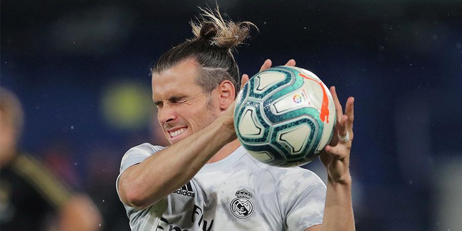 Бэйл в одном матче оформил дубль и удалился. До него в «Реале» такое вытворял лишь Роналду