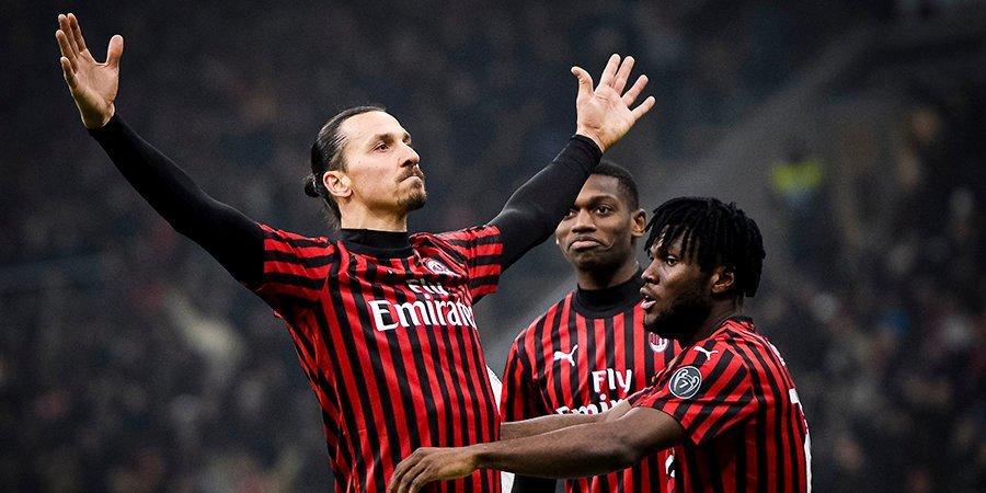 «Милан» — хорош: не проигрывает полгода, но есть проблемы с финансами и главное — потеряли Ибру (он решал)