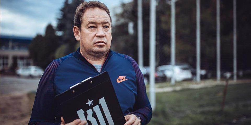 Леонид Слуцкий: «Почему в Белграде 98 детских команд одного возраста, а в Москве – 40?»