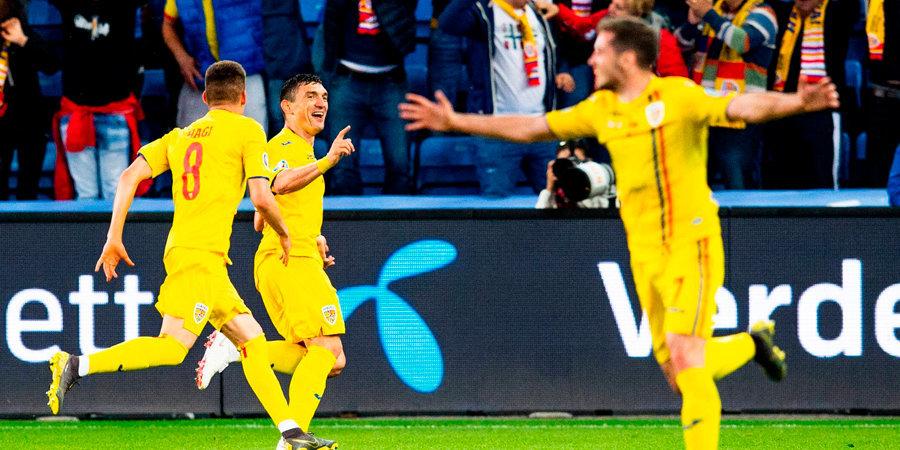 Румыния футбол 3 лига [PUNIQRANDLINE-(au-dating-names.txt) 53