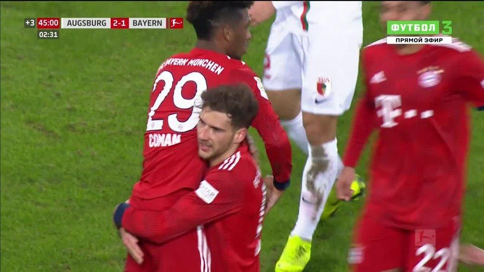 Футбол аугсбург бавария 1 2