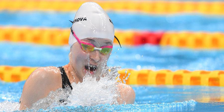 Разетдинова стала бронзовой призеркой Паралимпиады на дистанции 100 м брассом