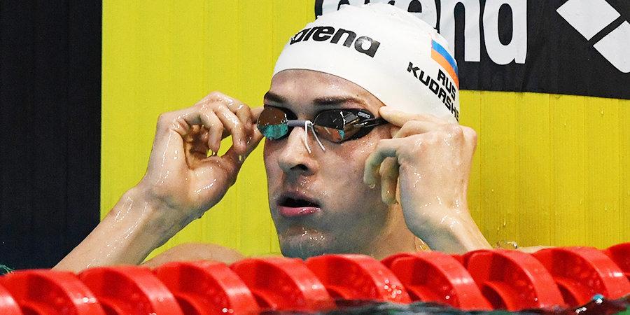 Кудашев прошел в полуфинал ОИ в плавании на 200 м баттерфляем