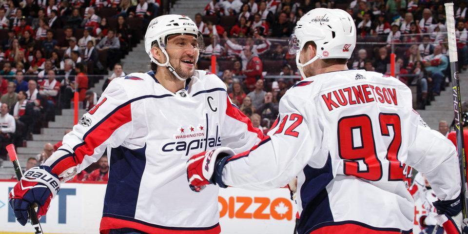 Овечкин – вторая звезда дня в НХЛ, Кузнецов – третья