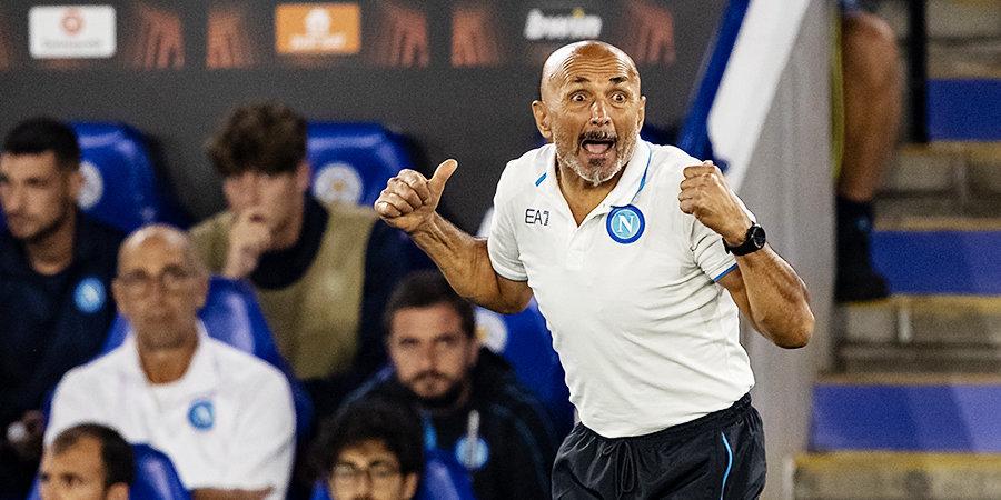 Спаллетти признали тренером месяца в Серии А