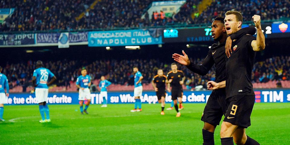 Четыре мяча «Ромы» прервали 10-матчевую победную серию «Наполи»: голы и лучшие моменты