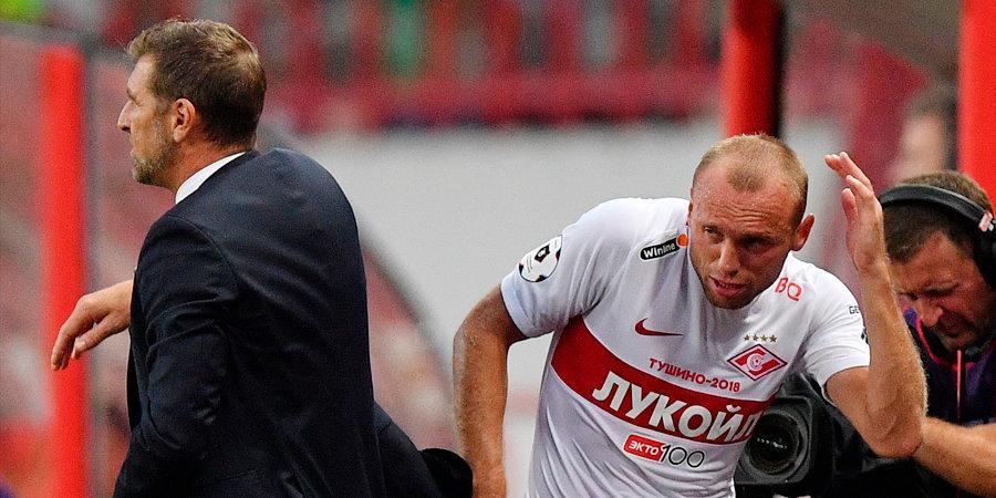 Глушаков обвинил друзей Карреры в развале «Спартака»
