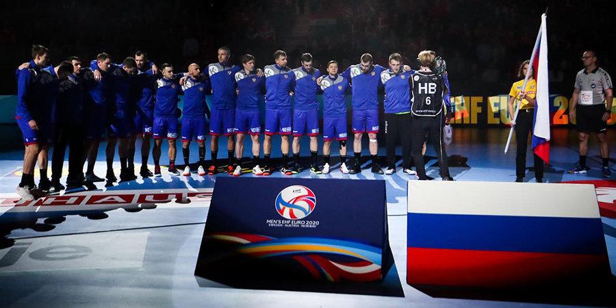 Сборные России и Украины попали в одну группу в отборе на Евро-2022