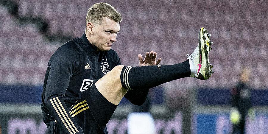 «Ливерпуль» нашел в «Аяксе» нового защитника за 30 миллионов евро