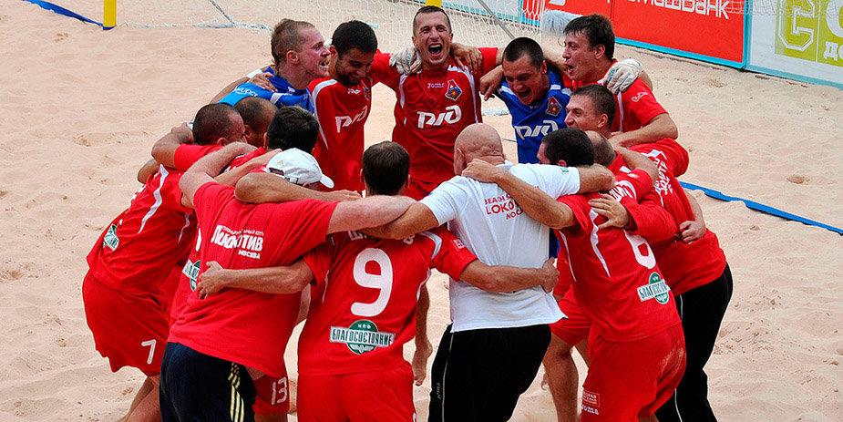 «Локомотив» – победитель клубного чемпионата мира