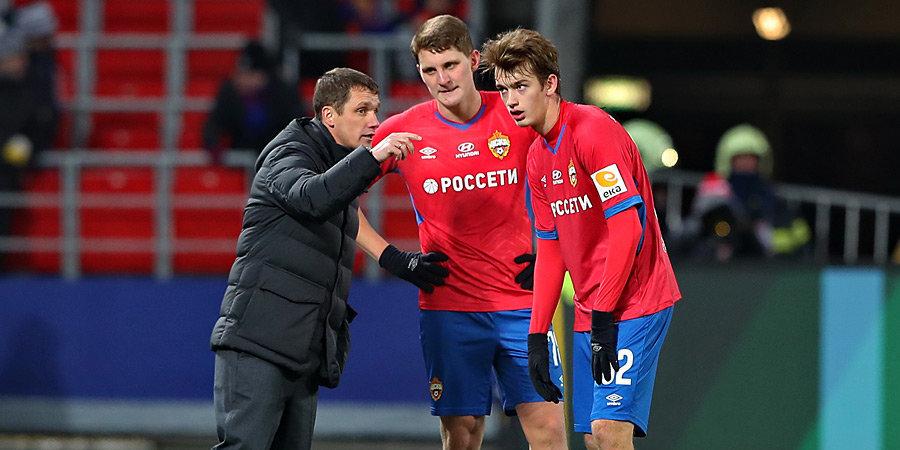 Последний домашний матч ЦСКА в 2019-м: после поражения Гончаренко назвал основную проблему команды