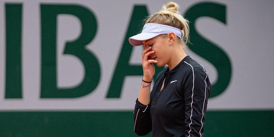Анисимова снялась с Открытого чемпионата Австралии